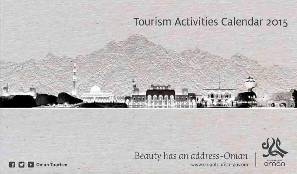 Oman Ministry of Tourism Calender of Events 2015
